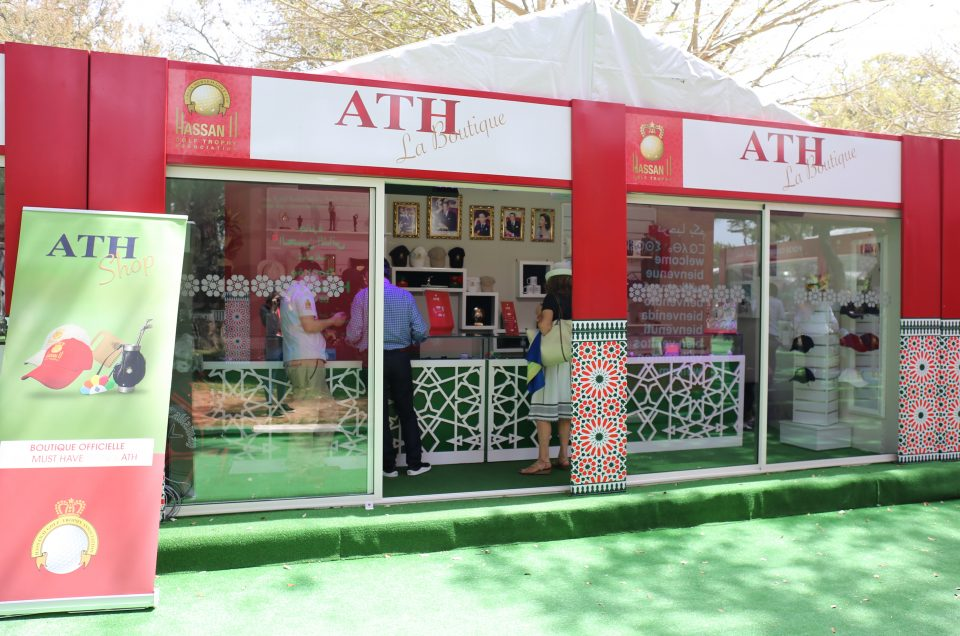 Official ATH Boutique : Virtual Tour, as if you were there!
